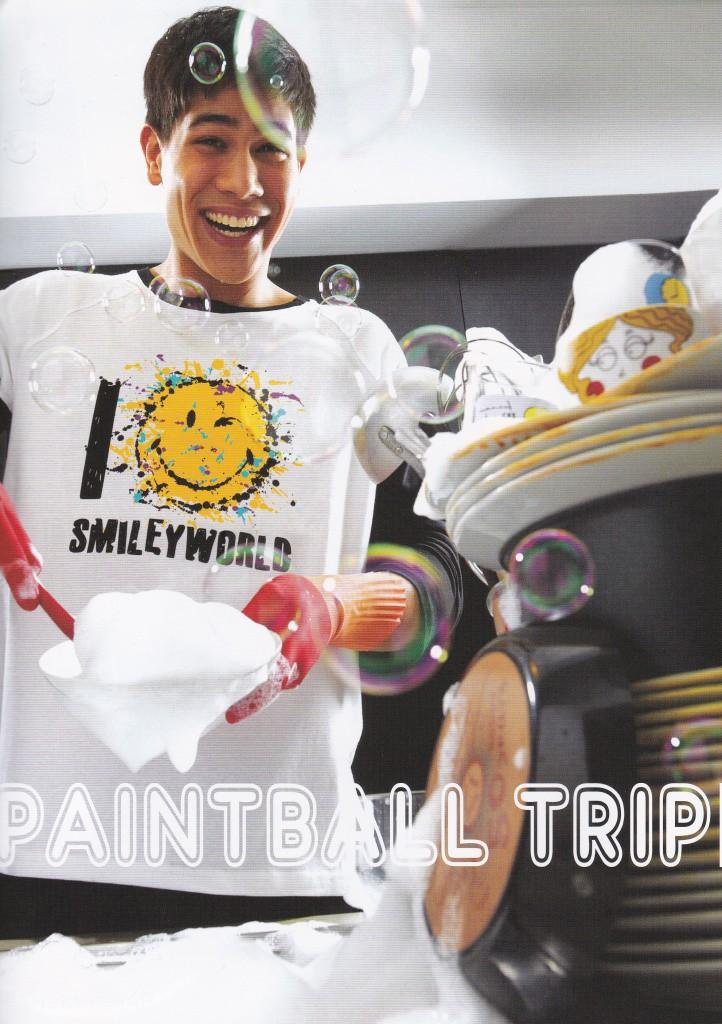 Pyžamo Smiley World AI 24110 S Bílá-černá